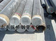 供应GB3087低中压锅炉无缝管