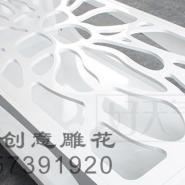 J24雕花板/镂空板/茶几雕花/烤漆图片