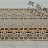 供应J10B雕花板/镂空板/背景墙隔断屏风