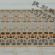 J10B雕花板/镂空板/背景墙隔断屏风图片