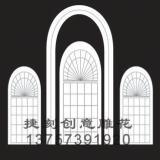 供应J50婚庆雕花/婚庆道具/镂空板雕花
