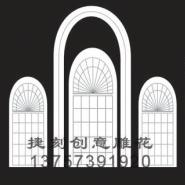 J50婚庆雕花/婚庆道具/镂空板雕花图片