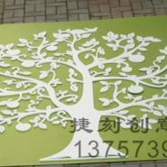 J35雕花板/镂空板/背景墙隔断/烤漆图片