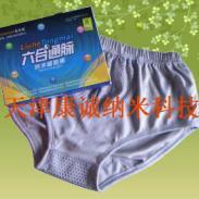 六合通脉纳米磁疗裤辅助治疗前列腺图片