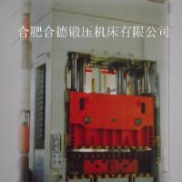 锻压机床厂合肥合德锻压机床YH28系列双动薄板拉伸液压机
