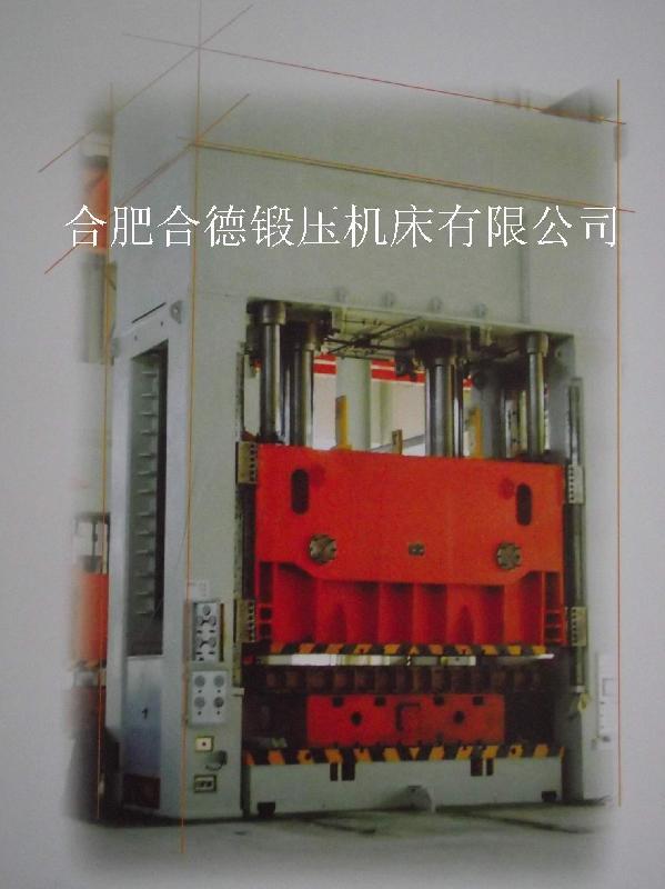 合肥锻压液压机供应