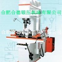 锻压机床厂合肥合德锻压机床YH40系列精密校直液压机1