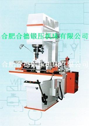 YH40系列精密压机生产供应合肥锻压厂合肥合德锻压机床有限公司