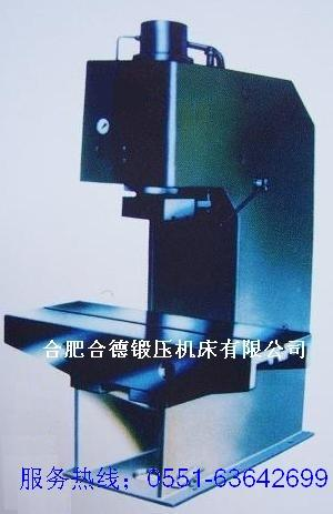 供应YH41-63单柱校正压装液压机
