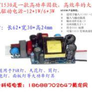 高PFC12W球泡灯电源12w天花灯电源图片