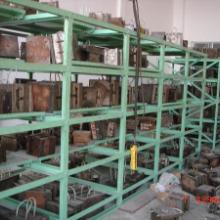 供应机械配件货架