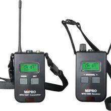 供应数字式导览系统咪宝MTG-100导览机步话机批发