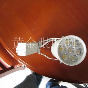 7W短圆形导轨射灯图片