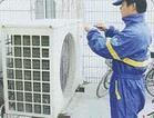 供应徐汇日立空调维修保养
