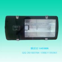 供应优质压铸铝隧道灯具HYGL88 厂家直销