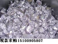 求购铌铁国产铌铁进口铌铁