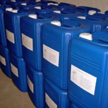 供应防结皮剂/841防结皮剂