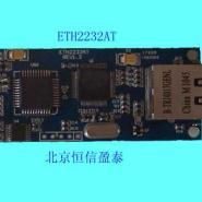 串口服务器模块Eth2232AT图片