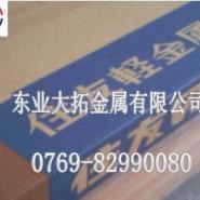 耐磨损铝材板材2024T451图片