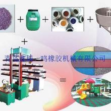 供应橡胶地砖生产线,供应橡胶地砖生产线,橡胶地砖硫化机,硫化机,地砖生产设备