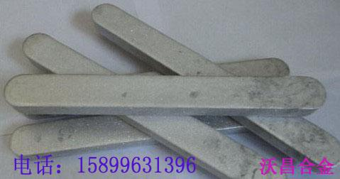 供应低熔点控温合金图片