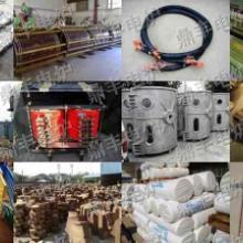 供应电炉配件中频配件中频配件电炉配件