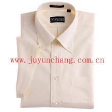 供应领尖带扣短袖男式正装衬衫
