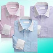 异色领高档男式休闲衬衫图片