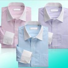异色领高档男式休闲衬衫/全棉衬衫/修身衬衫