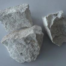 供应石灰石