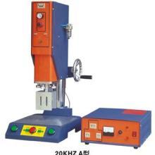 供应郑州塑料焊机