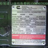 全电控康明斯QSX15皮带张紧轮3104029,飞轮