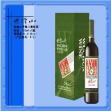 供应无醇山葡萄酒