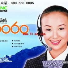 供应北京德意油烟机维修电话