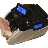 北京销售维修营行YH-6901点钞机图片