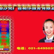 上海市霓虹灯电子招牌维修制作图片