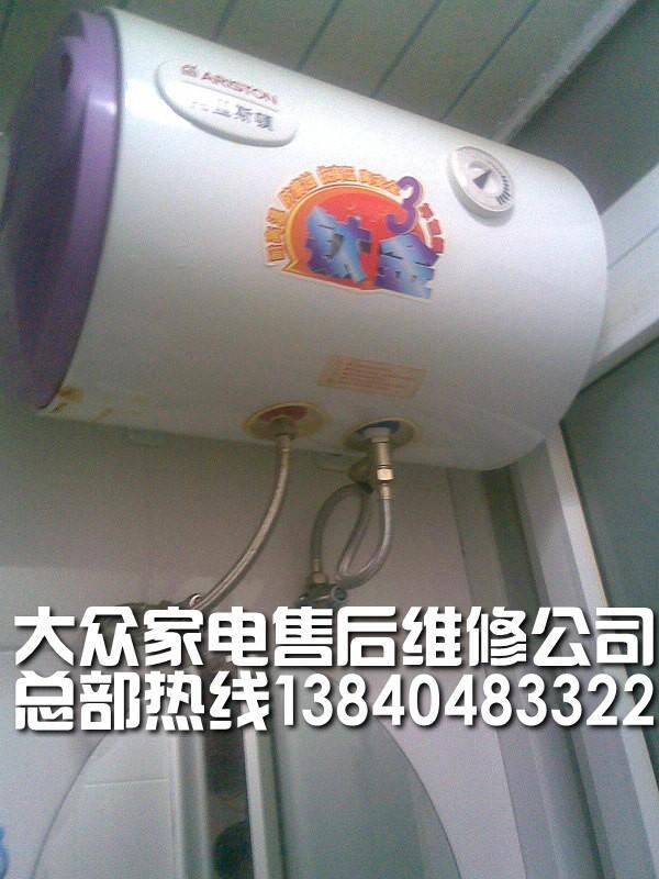 比德斯热水器维修图片/比德斯热水器维修样板图 (1)