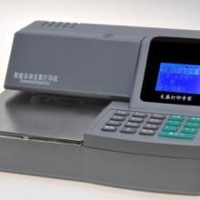 HL-2009全中文系列支票打印机HL2009全中文系列支票打印
