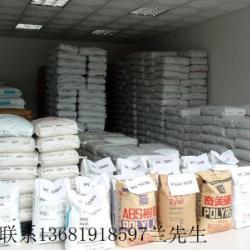 供应LDPE大慶石化18A-18D