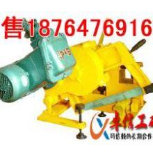 供应QG-3型电动锯轨机出厂价电动锯轨机QG3型电动锯轨机出厂价批发