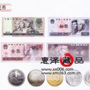 大中华财富第三四五套人民币典图片