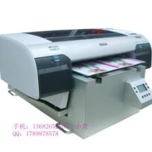 供应塑胶彩印机