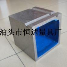 供应100100-600600铸铁方箱、检验方箱、划线方箱