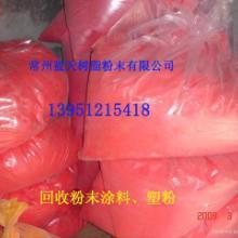 徐州回收塑粉图片