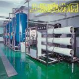 供应上海纯化水设备符合国家药典要求