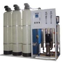 供应电渗析超纯水设备