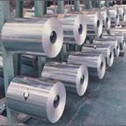 进口美铝铝合金材质图片