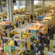 供应休闲食品博览会