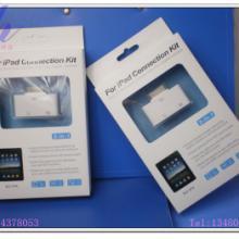 供应苹果IPAD二合一读卡器破解IC3分钟自动刷新,质优价廉批发
