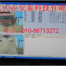 供应矿区车辆考勤计数系统